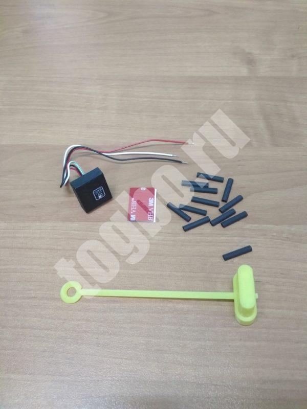 Кнопка для ГБО 4 - Digitronic MAXI2 (1500 руб.)