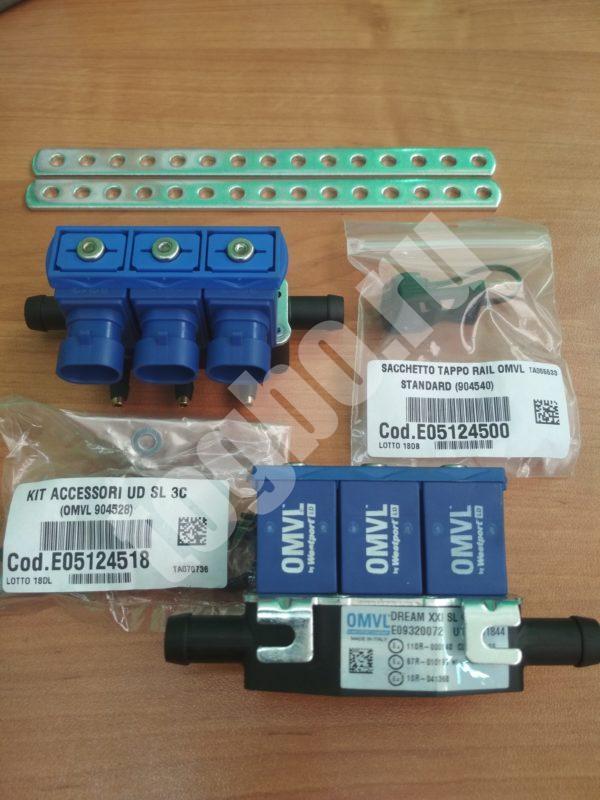 Газовая рампа OMVL light fast (3 цил.)